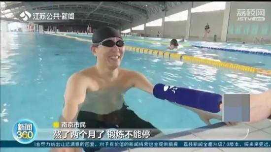 南京首個游泳館恢復開放:超150人要排隊,關閉中央空調