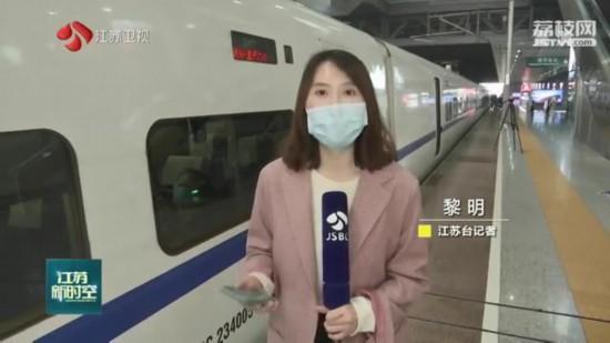 湖北铁路客运逐步恢复运行 南京到宜昌、荆州动车恢复