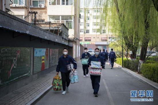 (社会)(4)太原:有序返校迎开学