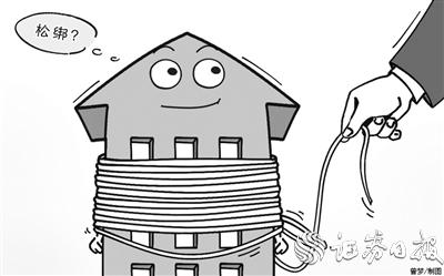 """多地房地产政策松绑""""若隐若现""""消费者买单意愿几何?"""