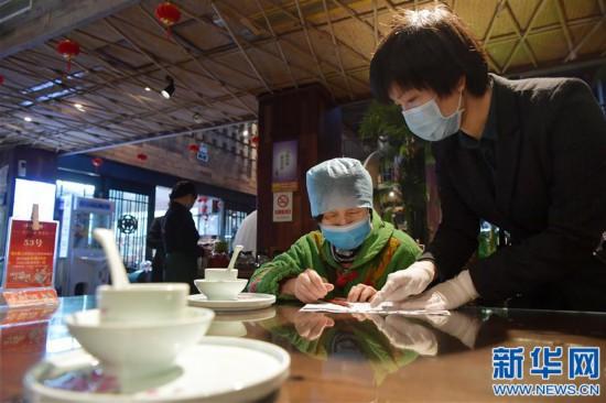 (聚焦复工复产)(1)南昌餐饮企业有序复工