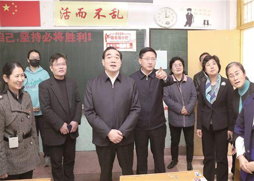 徐州:從嚴從細從實做好校園疫情防控