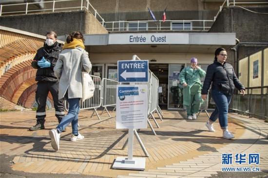 (國際疫情)(1)法國累計新冠肺炎確診病例32964例