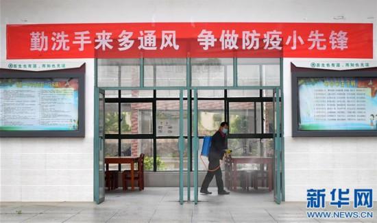 """(教育)(5)江西南昌:多措并举""""备战""""开学复课"""