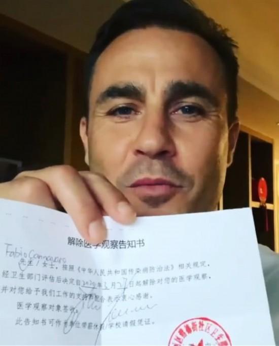 卡纳瓦罗解除隔离:中国生活回归正常给意大利带来信心