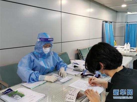 (聚焦疫情防控)(1)广东:强化境外疫情输入防控