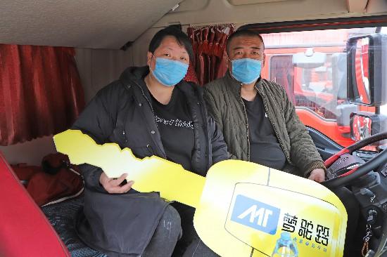 卡车司机祁爱明夫妇在自己的新车里合影留念.JPG