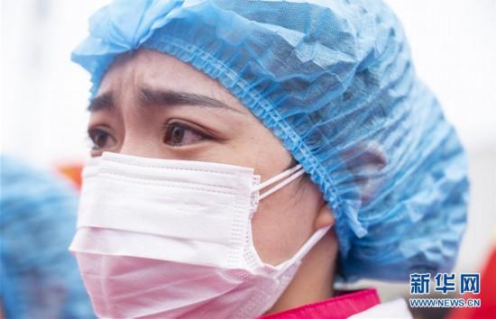 (聚焦疫情防控)(3)武汉雷神山医院送别千余名医护人员