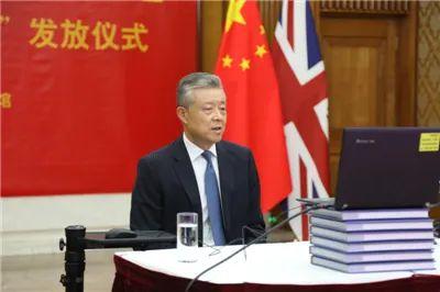 在英国中国大使館が開いた「健康セット」配布セレモニー (画像は在英国中国大使館の公式サイトから)。