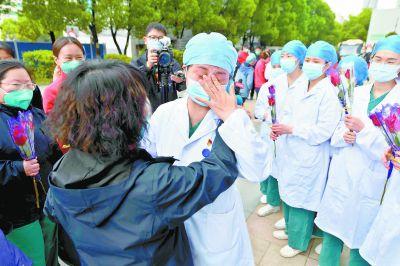 北京市援鄂医疗队圆满完成任务英雄今天回家