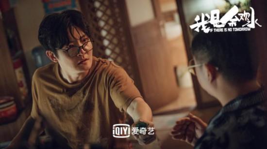 《我是余欢水》定档 郭京飞、高露二度合作