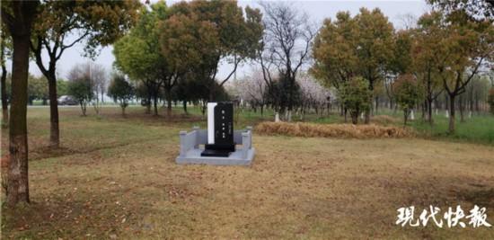 苏州昆山公园多出两座新坟 过世时间为2020年9月