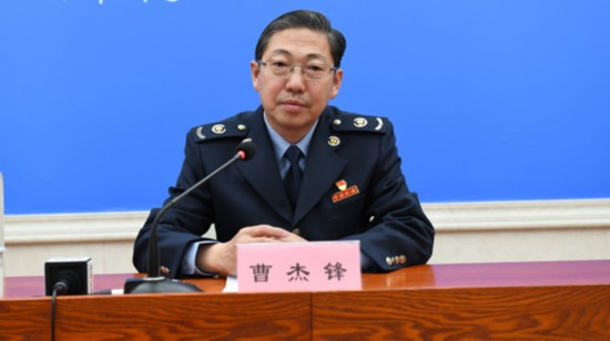 西藏自治区税务局党委委员、副局长 曹杰锋.jpg