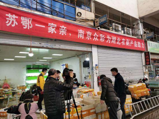 首批湖北小龙虾到达南京 农产品会感染病毒吗