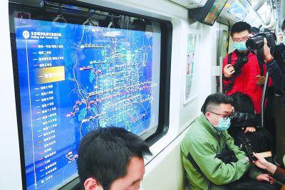 北京地铁车窗变身信息屏图片