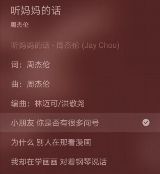 多首老歌再度走红 当下华语乐坛真的没歌可听了吗?