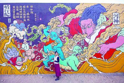 文那:用中国线条在墙上画出自己的神仙宇宙