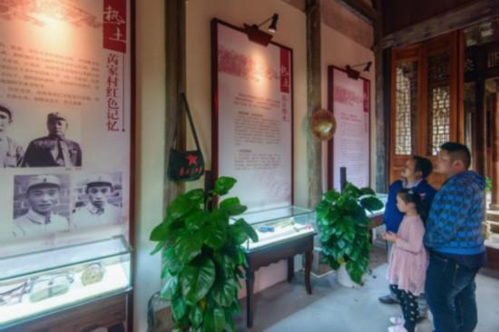 溧水晶桥镇利用红色文化资源打造红色旅游名片