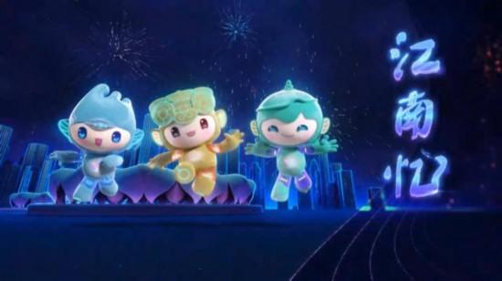 杭州アジア競技大会のマスコット「琮琮」、「蓮蓮」、「宸宸」。(画像はライブ配信のスクリーンショット)