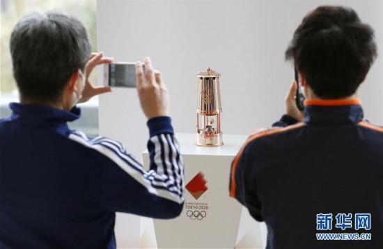 (體育)(3)東京奧運聖火火種在日本福島縣展覽