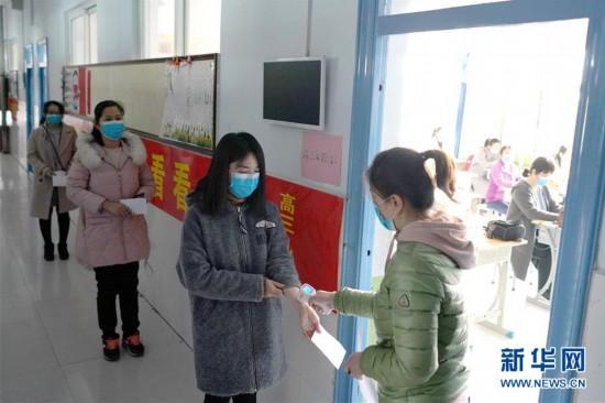河北邢台:校園防疫演練確保有序復學