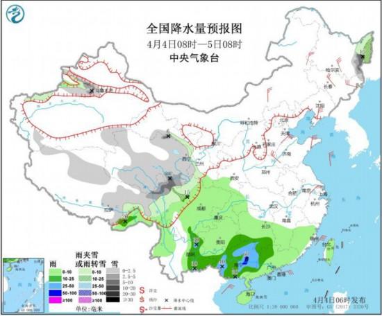 华南等地有中到大雨弱冷空气继续