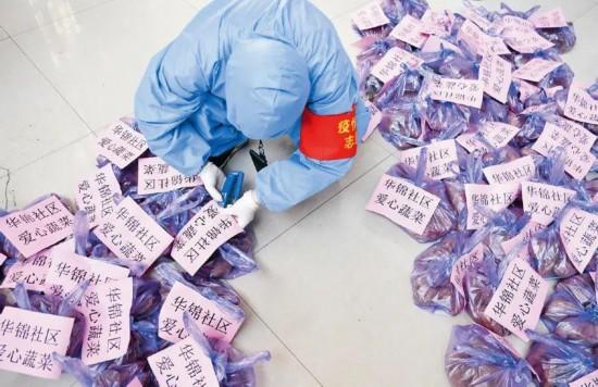 """联合国志愿人员组织官员为何点赞中国战""""疫""""志愿者?"""