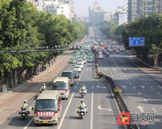 """自贡市人口_两个百万人口大县将与自贡南湖""""握手"""""""