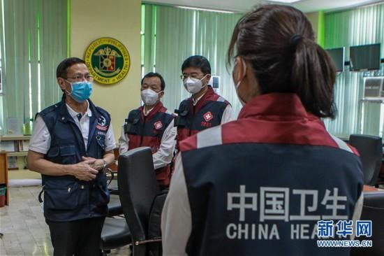 (国际疫情)(1)中国抗疫医疗专家组与菲律宾卫生部官员进行座谈