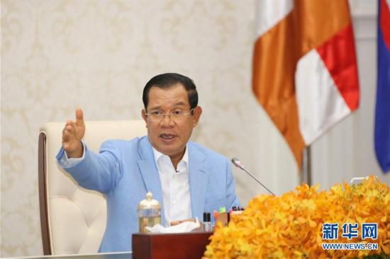 (国际疫情・图文互动)(1)洪森表示携手抗疫将柬中两国关系提升到新高度