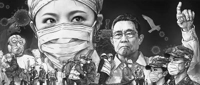 《中国抗疫图鉴》凭什么火了