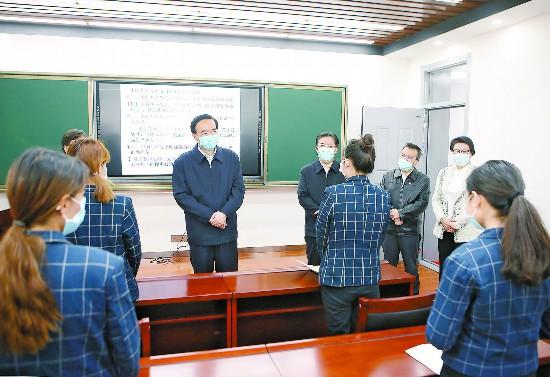陈全国:精准落实防控措施 确保各族师生身体健康教学