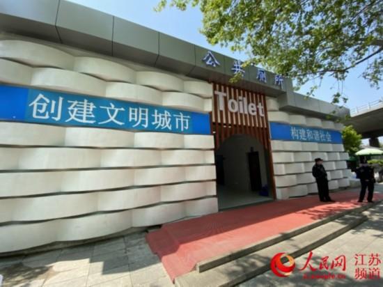 """南京推进""""厕所革命"""" 今年新建改建630座公厕"""