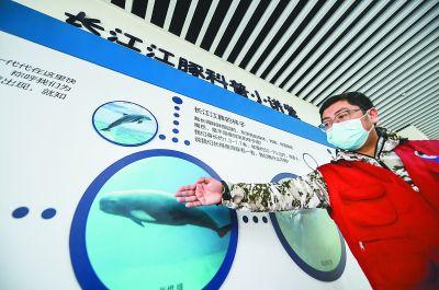 建邺建成启用全市首个江豚保护志愿者服务站