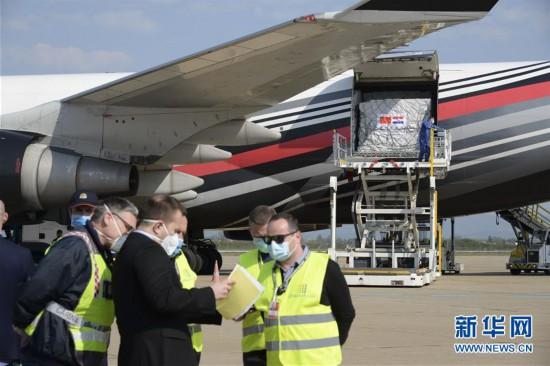 中国援助克罗地亚抗疫物资运抵萨格勒布
