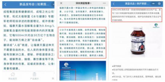 """来源:澳蓝官网及""""深圳澳蓝智康""""微信公众号"""