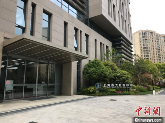 """上海:织好""""两张网""""打造超大城市治理现代化"""