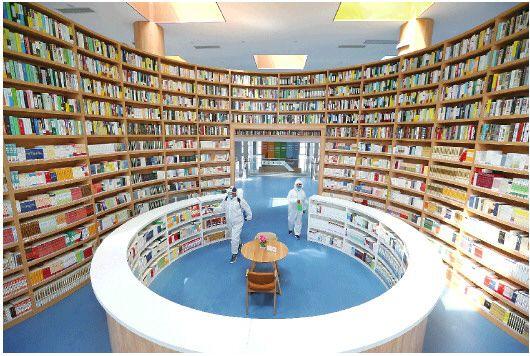 图书馆消毒