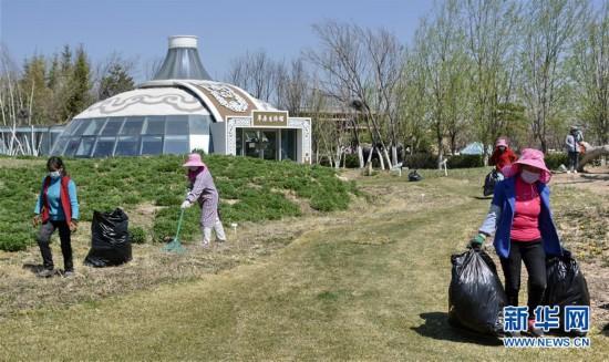 (社会)(2)北京世园会园区景观恢复工作启动