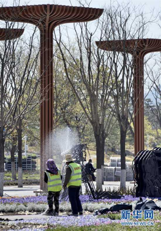 (社会)(4)北京世园会园区景观恢复工作启动
