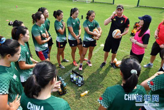 中國女子七人制橄欖球隊在??诩? /></a> <p> <a href=