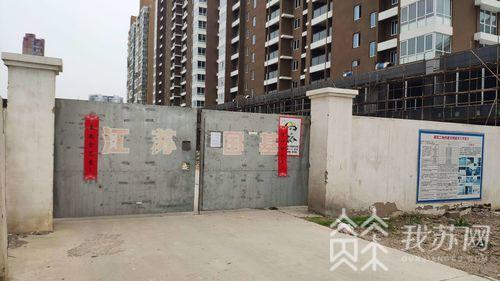 连云港一楼盘拆迁安置房被一房两卖拆迁户九年拿房无果