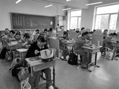 沈陽市初三學生重返校園