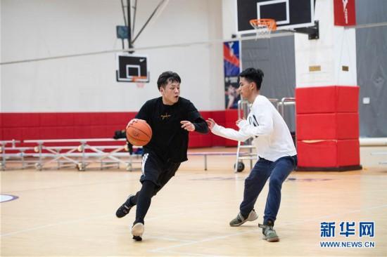 (體育)(3)全民健身——體育館裡來健身