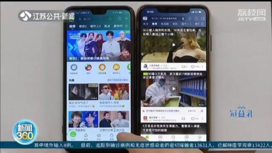 """视频网站""""杀熟""""套路:同样的VIP会员,不同手机购买价格也不同"""