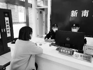 """連雲港3名女子網遇""""白馬王子""""被騙30多萬 共同報警"""