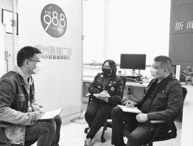 郑州新闻广播《总监面对面》:贴近民生与听众对话
