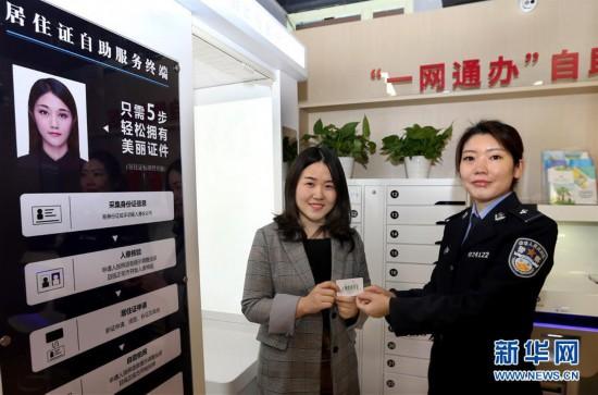 (社會)上海:試點線上居住登記、居住證辦理即審即批