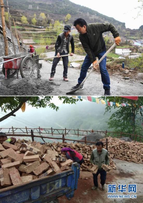 """(脱贫攻坚·图片故事)(4)扶贫相册——藏族村寨的脱贫""""贴心人"""""""