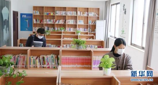 #(社会)(3)江苏海安:乐享周末阅读好时光